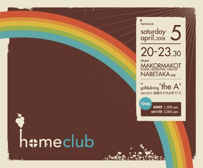 homeclub.jpg